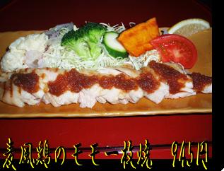 menu-003.png