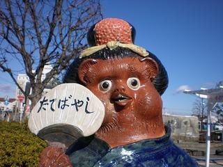 tanuki-1.jpg